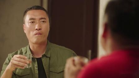 《乡村爱情11》 33 宋晓峰出狱颇感慨,即兴赋诗立志好好做人