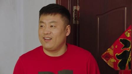 《乡村爱情11》 33 宋晓峰遭准岳父质疑人品,有手有脚贷什么款