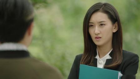 《乡村爱情11》 38 郑宇自称小鹿晗,和方正干架抢李银萍