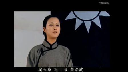 日出东方~国民党二大&蒋介石中山舰