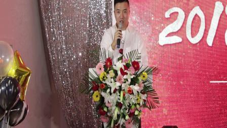 盘锦麦谷电子商务有限公司2018年会盛典