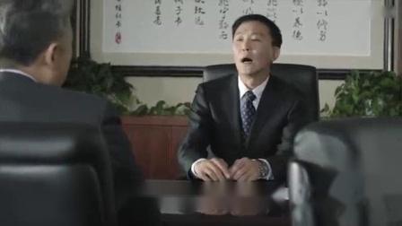 我在人民的名义:李达康让王大路走大路不要走小路,别走欧阳菁的后门截了一段小视频