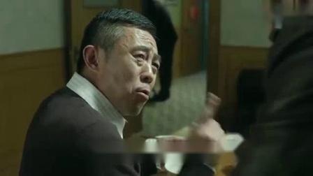 我在人民的名义:侯勇吃炸酱面这段,演技简直好到可怕!截了一段小视频