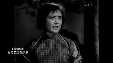 侦察兵(片段)妙计救同志