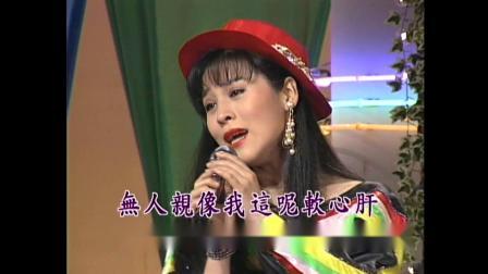 金燕PUB豪华歌舞酒店秀 第2集 - B06.拢是为着你啦(对嘴模特:贝亚桦)(幕后代唱歌手:曾心梅)