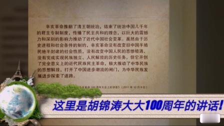 【小鹿大大神】vlong日记#1去武汉孙中山纪念馆转了一圈!