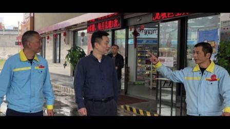中国石油重庆销售公司加油站经理人培训总结回顾
