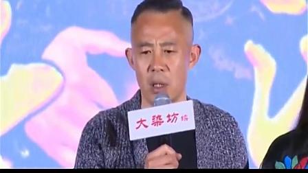 [电视剧]《大染坊续》侯勇回归大龄硬汉重铸经典