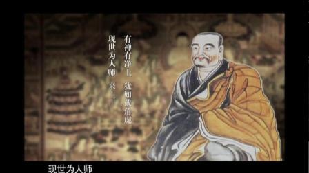 千年菩提路-净土信仰03
