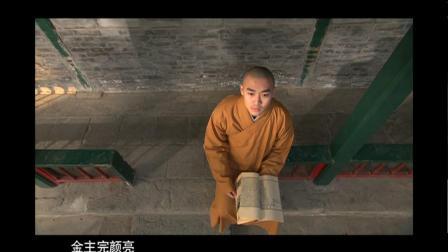 千年菩提路-法海真源01