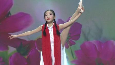 2019吉林省少儿春晚辉南县星光艺术培训中心独舞《芳华》