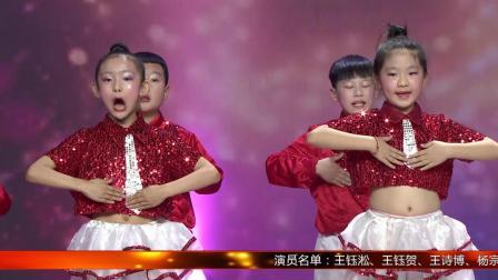 2019吉林省少儿春晚辉南县星光艺术培训中心口才《学口才》
