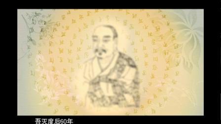 千年菩提路-六祖惠能01