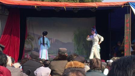 秦淮扬剧团《雁归何方》这壮士来得像及时雨(20190224:张爱华、游庆芳主演)
