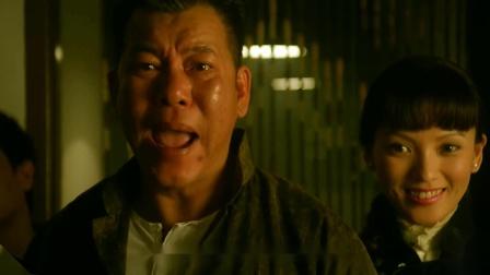 电影《O记三合会档案》配角彭丹的几次出场