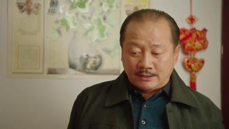 《乡村爱情11》 42 谢广坤告别女儿女婿,戏精上身自找台阶下