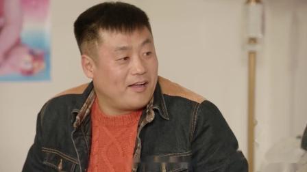 《乡村爱情11》 50 刘大脑袋遭家暴,宋晓峰吃瓜看戏乐开花