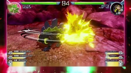 """【电玩巴士】《索斯机械兽:爆风之王》""""铁甲剑龙""""预告片"""