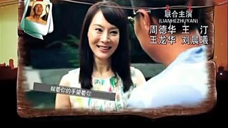 天真遇到现实 电视剧在线观看主题曲《爱没有界限》