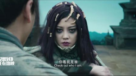 杨子姗为了救王大锤居然被恶魔附身 美女你谁?