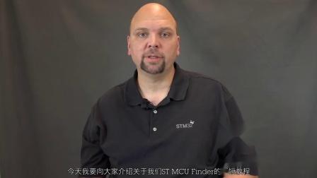 RS11264_vd_2018_st-mcu-finder-app_CN