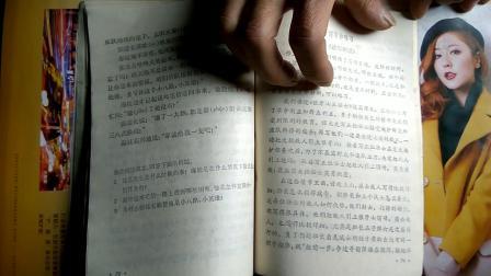 小学《语文》第九册