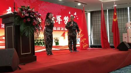 保定爱华艺术团-慰问雄安新区的战友们!男女声对唱《走进新时代》