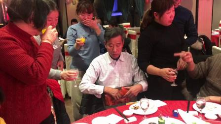 周福生先生七十寿辰纪念