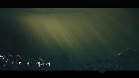 《鬼吹灯之东海龙棺》续云南虫谷之东海龙棺,为得到天书,不择手
