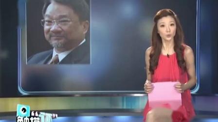 电视剧《建元风云》开机发布会  徐小明献唱经典歌曲