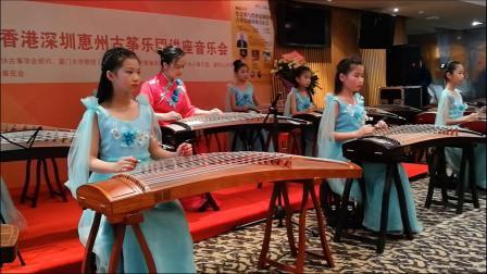 【古筝】焦金海讲座-深圳蕉叶《亲爱妈妈+山丹丹+侗族舞曲》190224广州乐器展
