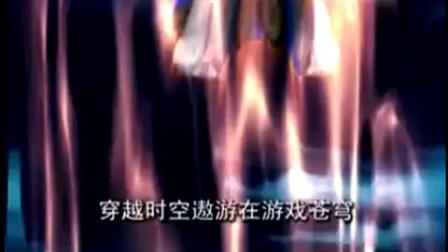 百变机兽之洛洛历险记 主题曲《机战王》