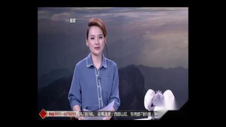 河南省驻马店汝南县双河湾延期三年未交房,业主还着房贷租着房子。