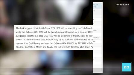Nvidia GeForce GTX 1660和GTX 1650价格及发布日期泄露