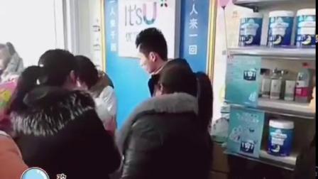 优家宝贝母婴加盟店-山东菏泽