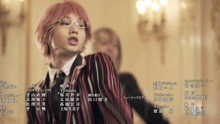 王室教师海涅 声优舞台剧扮相出演片尾曲《Prince Night~どこにいたのさ!? MY PRINCESS~》