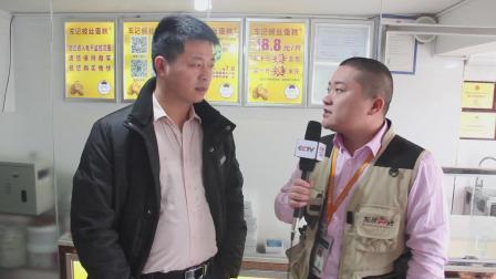 "CCTV《发现品牌》采访""车记拔丝蛋糕"""