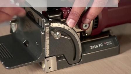 Zeta P2连接机