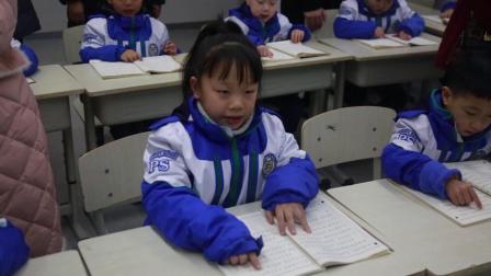 内江天立国际学校小学部三五课程展示