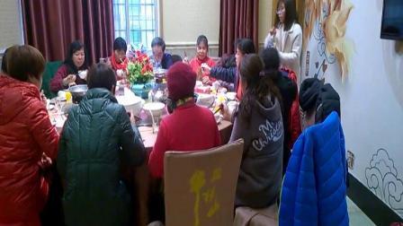 丰城康辉国旅聚餐联欢会