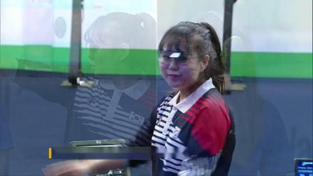 ISSF国际射联新德里世界杯-10米气步枪混合团队赛