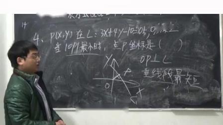 高中数学秒杀秘诀两条直线的交点与距离公式2(秒杀高考数学)