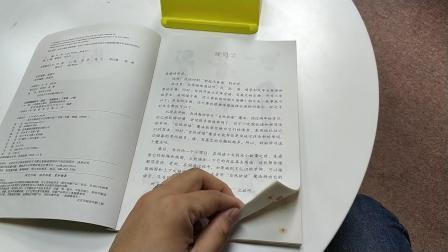 酷比魔方AI慧读器,小学英语一共282本教材,覆盖大部分地区教材