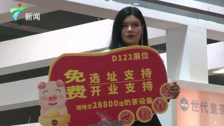 莞市国饮餐饮管理有限公司瞩目亮相广州餐饮加盟展