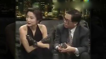 今夜不设防:黄霑问林青霞当美人什么感觉,林直言用国语给你讲!