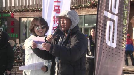 第十二届密云南山业余猫跳滑雪比赛圆满落幕