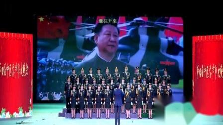 《歌唱新时代》俞学标词姜延辉曲 中医春晚战友风采合唱团