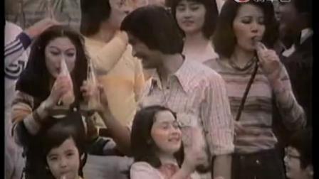 [經典廣告]1977年-屈臣氏汽水