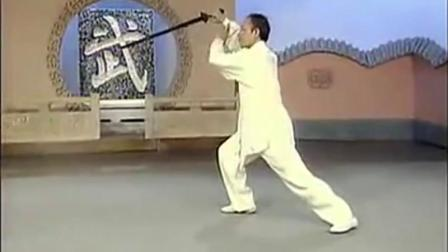 武当太极剑剑法口令(李德印老师背向演练)