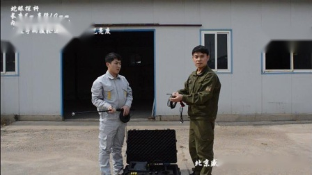 北京盛博蓝 BF-V8多功能音视频生命探测仪使用视频